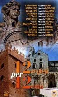 12registiper12cittapost Various   12 registi per 12 città (1989)