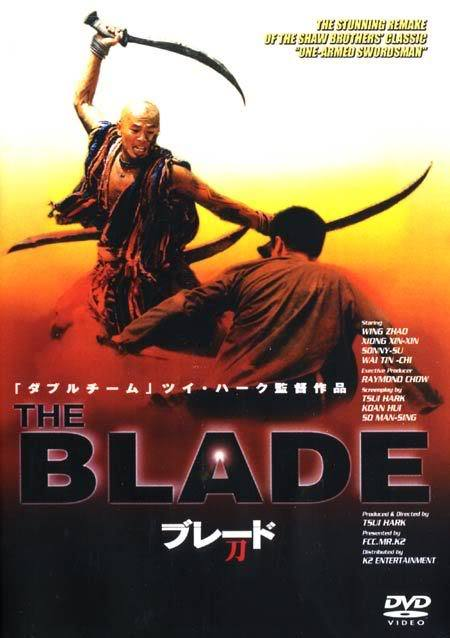 thebladecover Tsui Hark   Dao aka The Blade (1995)