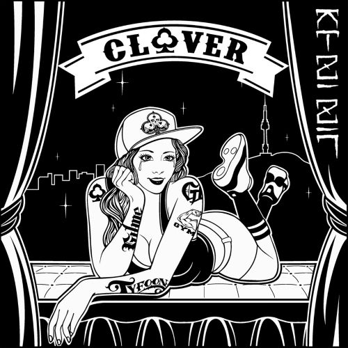 (Single) Clover - Dripping
