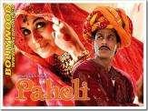01.01.2012 - Paheli Full Hindi Movie