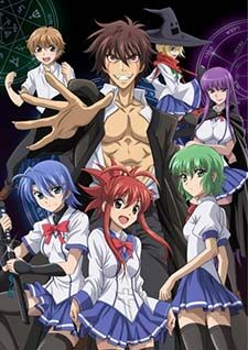 Watch Demon King Daimao Online